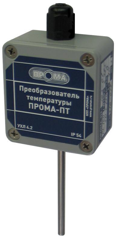 Электропривод МЭОФ-16/63-0,25Р