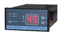 Таймер электронный ЭТ-99 предназначен для установки интервалов времени, их отсчета и...